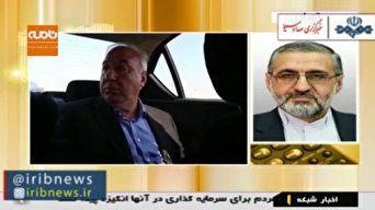 فیلم / توضیحات مهم درباره بازداشت رسول دانیالزاده: قول تخفیف گرفت و تسلیم شد