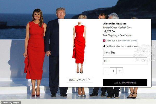 لباس ۲۶ میلیون تومانی ملانیا ترامپ + عکس