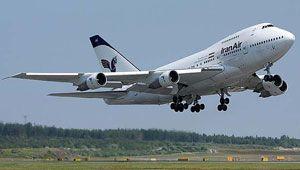 خط پروازی گرگان به مقاصد اصفهان، کیش و رشت به زودی راه اندازی می شود