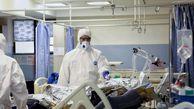 برای موارد غیر اورژانسی به بیمارستان مراجعه نکنید