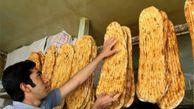 تعیین قیمت جدید نان در گلستان