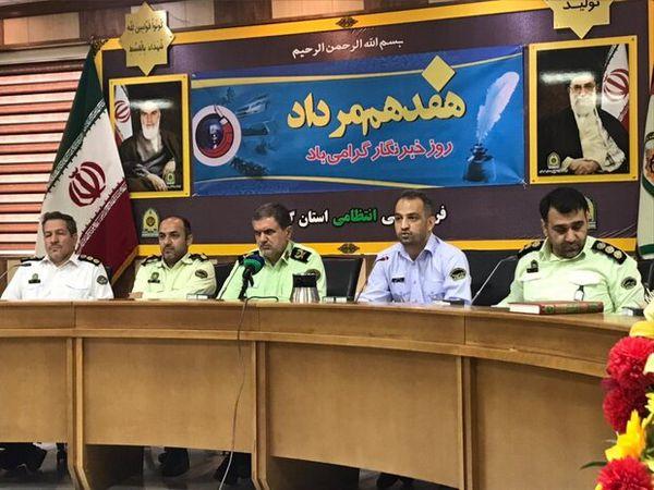 افزایش ۵۶ درصدی جرائم خشن در استان