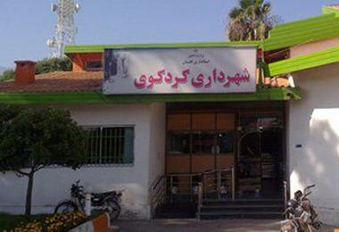 تخلفات متعدد و نبود نظارت کافی به شهرداری علت عدم توسعه شهر کردکوی