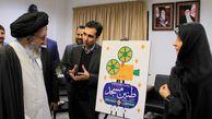 پوستر سومین جشنواره ملی طنین مسجد رونمایی شد