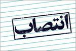 مدیر کل کتابخانه های استان گلستان بزودی معرفی می شود
