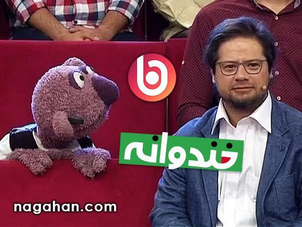 دانلود کلیپ جناب خان و علی صادقی/شب عید غدیر 29 شهریور 95