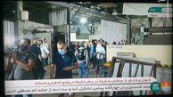 نتانیاهو باز هم در سیاهنمایی حزبالله به کاهدون زد!