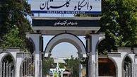 انجام مطالعات اصلاح و طرح هندسی ترافیکی معبر جرجان از کاشانی تا ورودی شهر گرگان