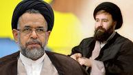 نقدی بر سخنان وزیراطلاعات در شورای اداری گیلان / آقای وزیر دفاع از اسلام و نظام شوخی بردار نیست