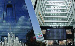 سیگنال بانک مرکزی برای رونق بازار بورس