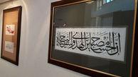 خبرهای کوتاه فرهنگ و هنر گلستان