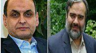 چالش و بحران امنیت زیست محیطی در زیارت گرگان!/ شورای تامین استان محتاج اتخاذ رویکردهای نوین در تامین امنیت استان است