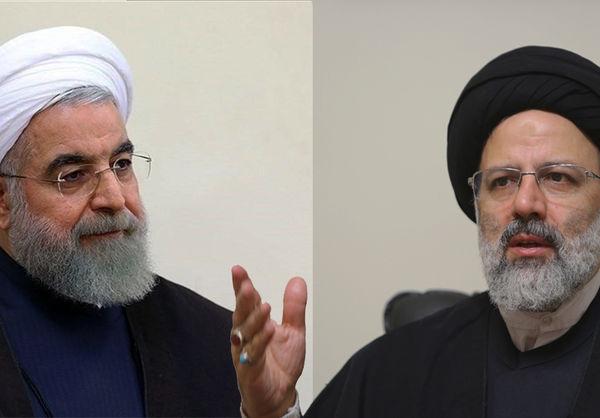 دومین شکایت روحانی از رئیسی به کمیسیون بررسی تبلیغات انتخابات ریاست جمهوری ارسال شد