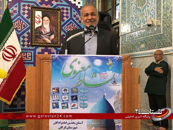 مراسم افتتاحیه کلاسهای طرح فراغت تابستان نشاط معنوی در گلستان برگزار شد + تصاویر