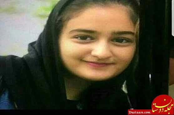 ماجرای عجیب گمشدن دختر 14 ساله تهرانی +عکس