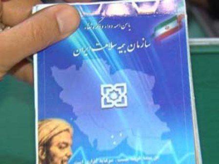 دیگر ثبت نام جدید برای بیمه سلامت رایگان نداریم/ شهروندانی که بیمه ندارند میتوانند از بیمه ی ایرانیان استفاده کنند