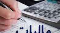 مدیرکل امور مالیاتی گلستان از کارکنان این اداره کل تشکر کرد