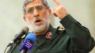 فیلم/ سردار قاآنی: شهید سلیمانی را فقط فرمانده نظامی تعریف نکنید