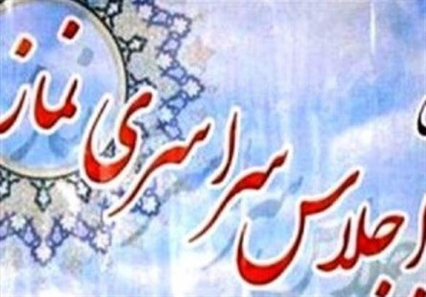 اجلاس سراسری نماز سال آینده در گلستان برگزار میشود