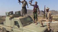 پهپاد رژیم سعودی در نزدیکی «نجران» سرنگون شد