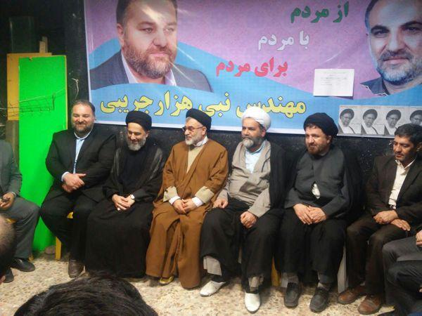 عکس/حضور سیدعلی طاهری در ستاد انتخاباتی نبی هزار جریبی
