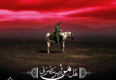پیام عاشورای حسینی باید در جامعه نهادینه شود