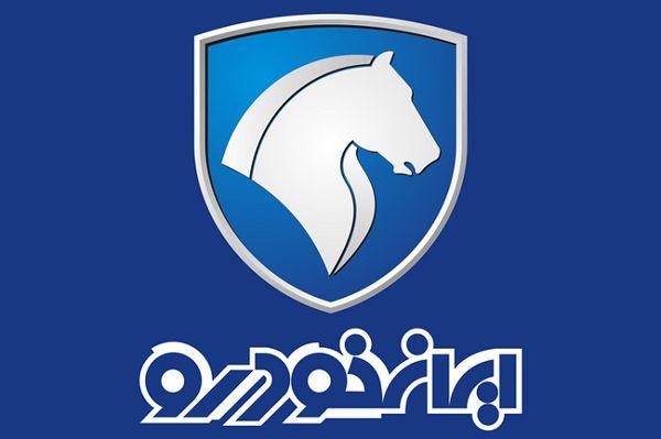 شروع فروش ۴ محصول ایرانخودرو از امروز (۱۹ مرداد ۹۸)