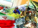 ۲۰۱ میلیارد تومان تسهیلات اشتغال روستایی در گلستان پرداخت شد