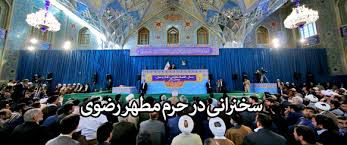 اطلاعیه مهم دفتر مقام معظم رهبری خطاب به ملت ایران!