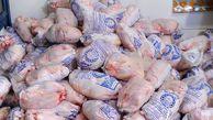 آخرین قیمت مرغ در بازار آزاد + جزییات