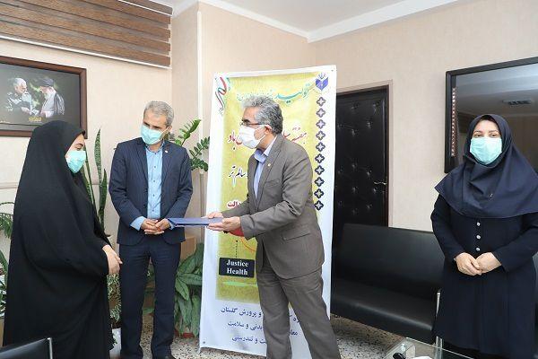 مراسم نمادین تجلیل از فعالین عرصه سلامت آموزش و پرورش استان گلستان در هفته سلامت