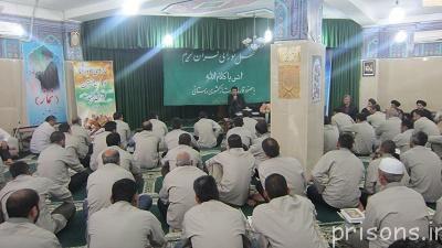 برگزاری محفل انس با قرآن با حضور قاری کشوری در زندان مرکزی گرگان