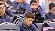 ثبت نام دانش آموزان کلاس اول دبستان آغاز شد