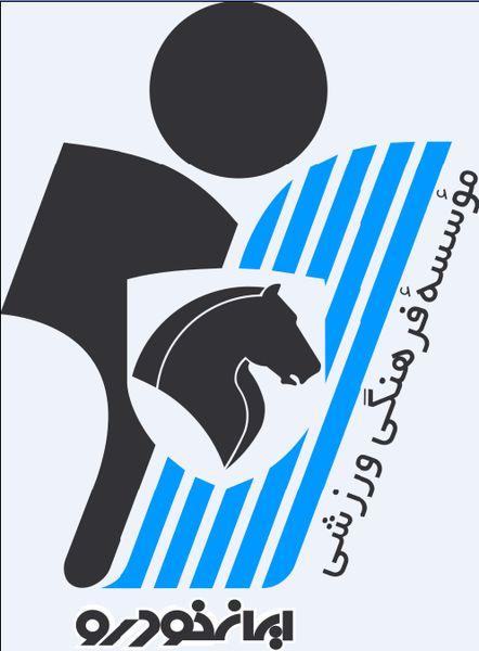 اردوی تیم پیکان تهران در شهرستان کردکوی