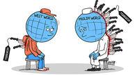 کاریکاتور/ درد مشترک
