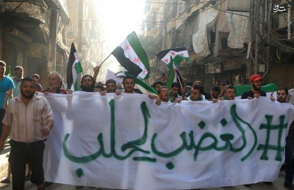 تحلیلی بر آخرین وضعیت حلب؛