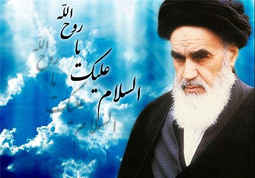 برگزاری مراسم بزرگداشت حضرت امام خمینی (ره)