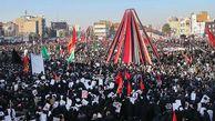 اینجا کرمان است؛ حماسه تشییع فرزند سربلند ایران