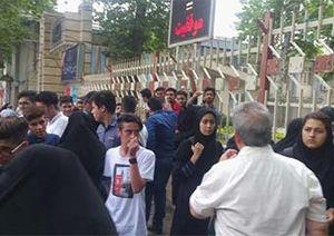 تجمع در اعتراض به انتقال یک دبیرستان