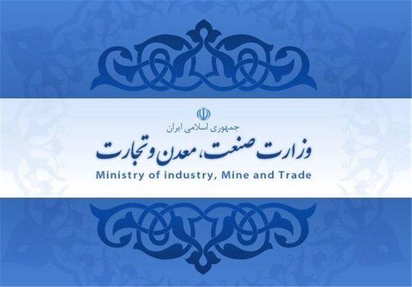 وزارت صمت مدعی پرداخت ۳۲ هزار میلیارد تومان وام به تولیدکنندگان شد