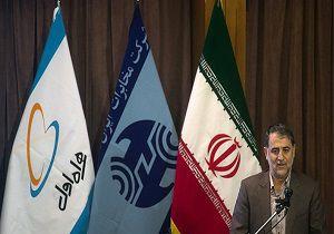 هر ایرانی یک پرونده الکترونیک خواهد داشت