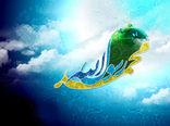 راهکار بینظیر پیامبر اسلام (ص) در کنترل خشم