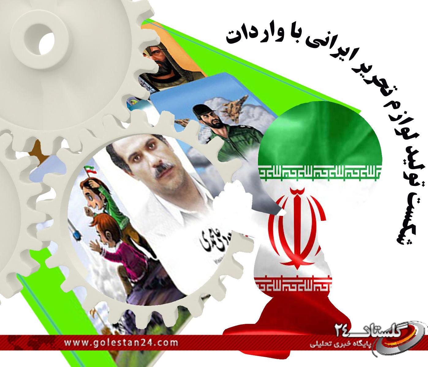 دفاتر طرح ایرانی و اسلامی