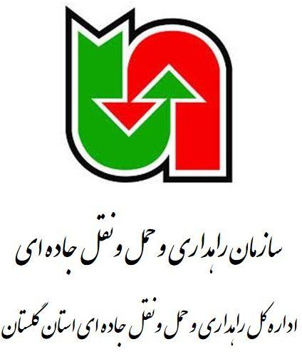 هشدار به مالکان کامیون های فرسوده گلستان