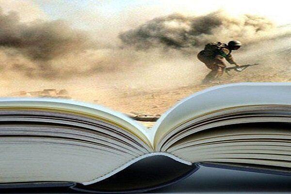 ۵۰ عنوان کتاب دفاع مقدس در گلستان تألیف خواهد شد