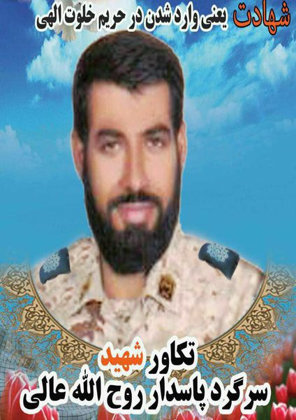 سرگرد پاسدار روح الله عالی فرمانده گردان کورین شهرستان زاهدان به شهادت رسید + عکس