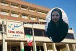 اطلاعات شگفت انگیز از انتشار خبر دختر مهابادی در شبکه های اجتماعی + عکس