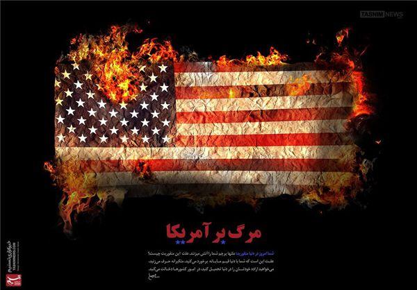 شاعر و خواننده اختتامیه جایزه بزرگ «مرگ بر آمریکا» قطعاً در تراز انقلاب اسلامی خواهد بود