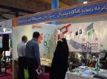 فیلم / گزارش نمایشگاه الکامپ - غرفه سازمان سراج