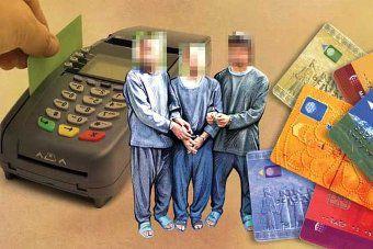 کلاهبرداری کارت به کارت از مردم / دستگیری دو عامل کلاهبرداری در گلستان